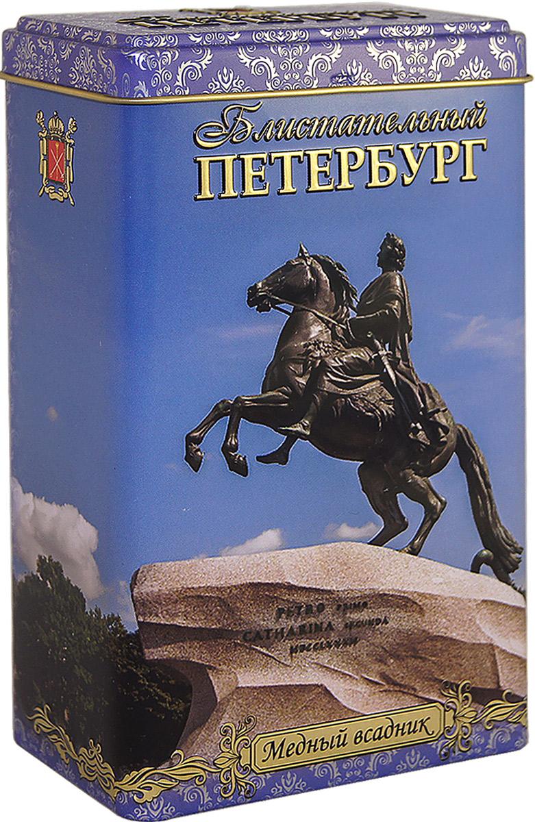 Избранное из моря чая Блистательный Петербург. Медный всадник чай черный листовой, 75 г