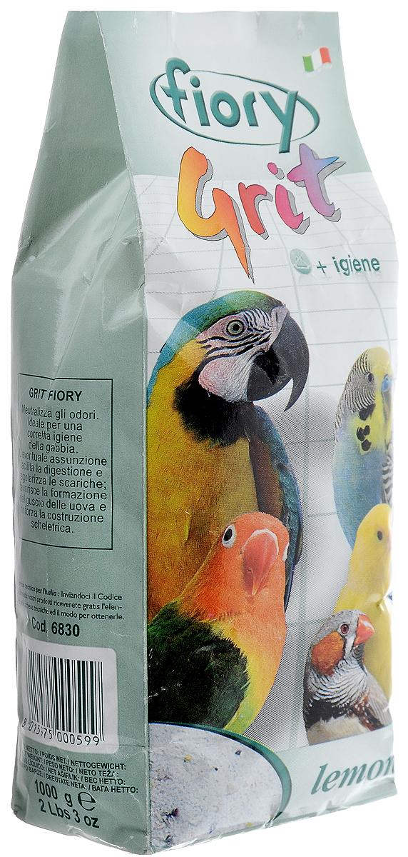 Песок для птиц Fiory Grit Lemon, с лимоном, 1 кг3867Песок Fiory Grit Lemon идеально подойдет для поддержания чистоты клетки вашей птички. Он тщательно обработан и не содержит вредных бактерий и грязи, а приятный запах лимона наполняет пространство клетки свежестью.Песок также важен в качестве продукта, содержащего нужные минералы, кальций, соль, которые укрепляют кости и клюв вашей птички.Кроме того, песок оказывает благотворное влияние на пищеварение вашего пернатого друга. Состав: морской песок.Товар сертифицирован.
