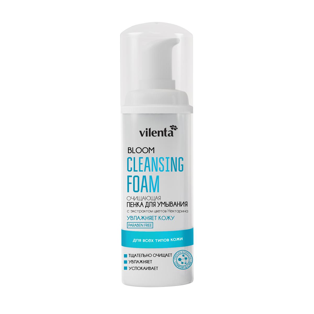 Vilenta Пенка для умывания для всех типов кожи Bloom, 150 мл39661014Пенка для умывания с нежной воздушной текстурой легко распределяется по коже и тщательно очищает ее от загрязнений, поддерживая оптимальный водный баланс. Аллантоин, пантенол и экстракт цветов Нектарина оказывают увлажняющее действие, придавая коже мягкость.