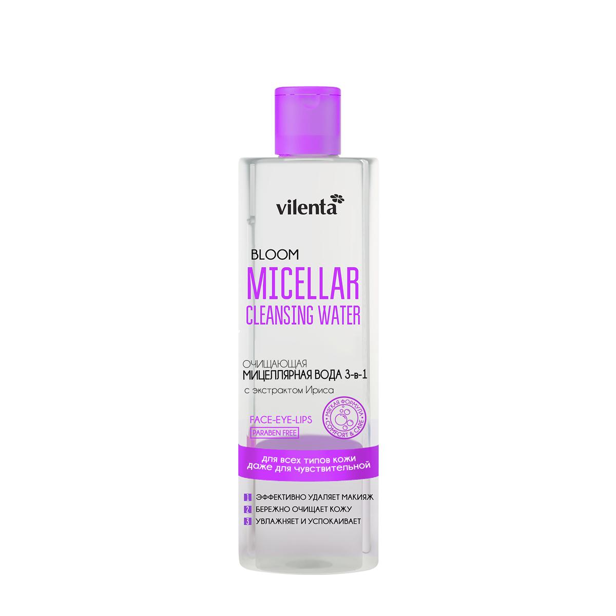 Vilenta Мицеллярная вода для снятия макияжа Bloom, 200 млFS-00897Средство 3в1 для снятия даже стойкого макияжа на основе мицеллярной технологии, обогащенное увлажняющими и успокаивающими активными компонентами, эффективно удаляет макияж с лица, глаз и губ, бережно очищает кожу от загрязнений, не нарушая ее естественный защитный барьер.