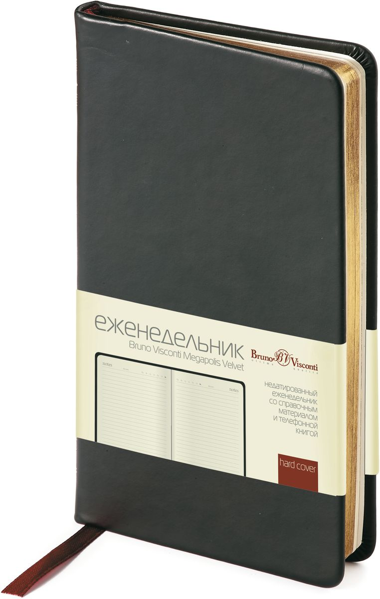 Bruno Visconti Еженедельник А6 MEGAPOLIS VELVET цвет черный -  Бумага и бумажная продукция