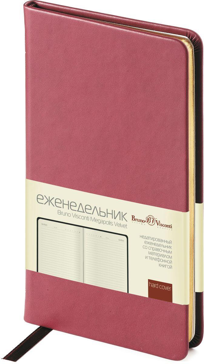 Bruno Visconti Еженедельник А6 MEGAPOLIS VELVET цвет бордовый -  Бумага и бумажная продукция