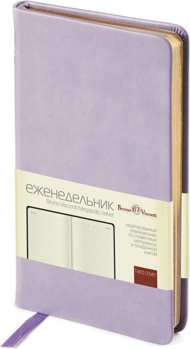 Bruno Visconti Еженедельник А6 MEGAPOLIS VELVET цвет сиреневый -  Бумага и бумажная продукция