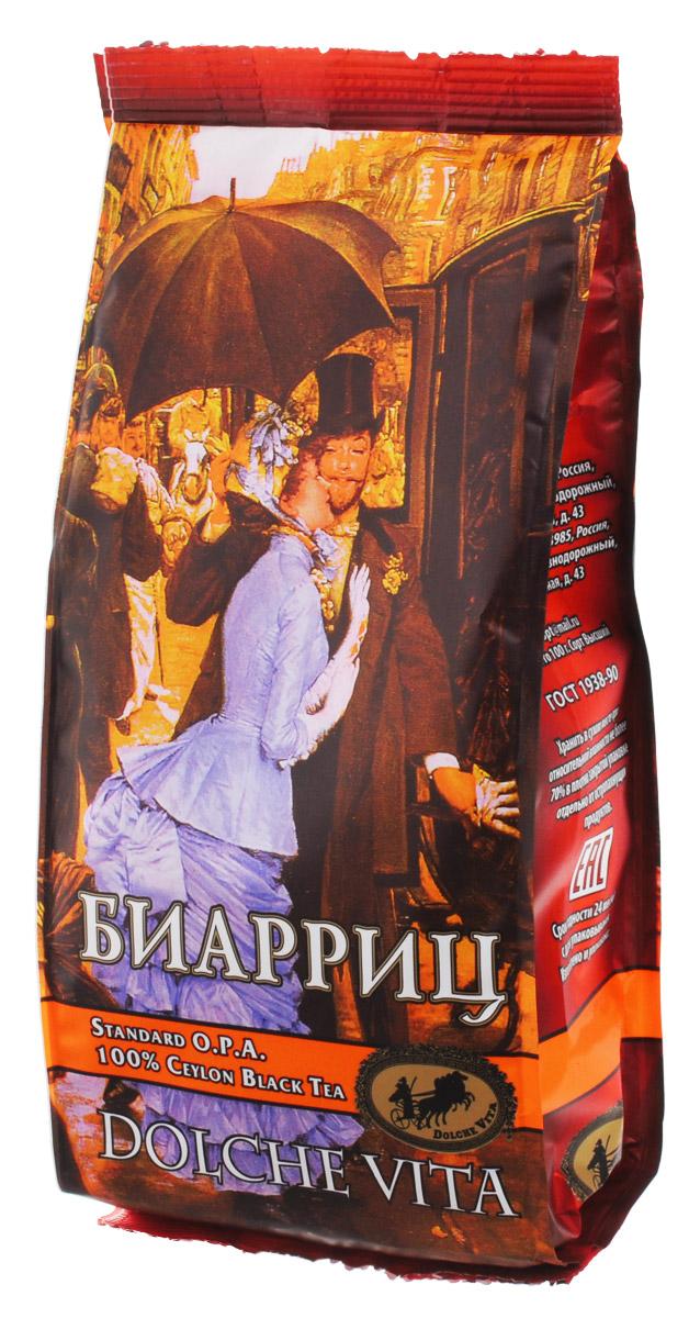 Dolche Vita Биарриц черный листовой чай, 100 г0120710Dolche Vita Биарриц - цейлонский чёрный крупнолистовой байховый чай стандарта OPA, который придется по вкусу самым привередливым ценителям напитка.