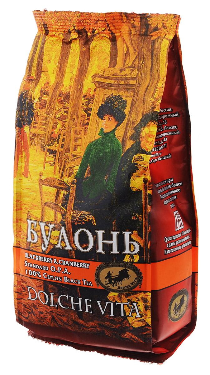 Dolche Vita Булонь черный листовой чай, 100 г101246Dolche Vita Булонь - цейлонский чёрный крупнолистовой байховый чай стандарта OPA, ароматизированный натуральным маслом черники и клюквы.