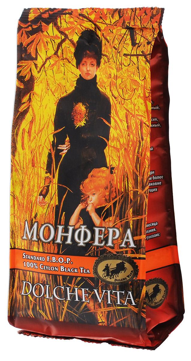 Dolche Vita Монфера черный листовой чай, 100 г101246Dolche Vita Монфера - цейлонский чёрный крупнолистовой байховый чай стандарта OPA, который по достоинству оценит каждый любитель напитка.
