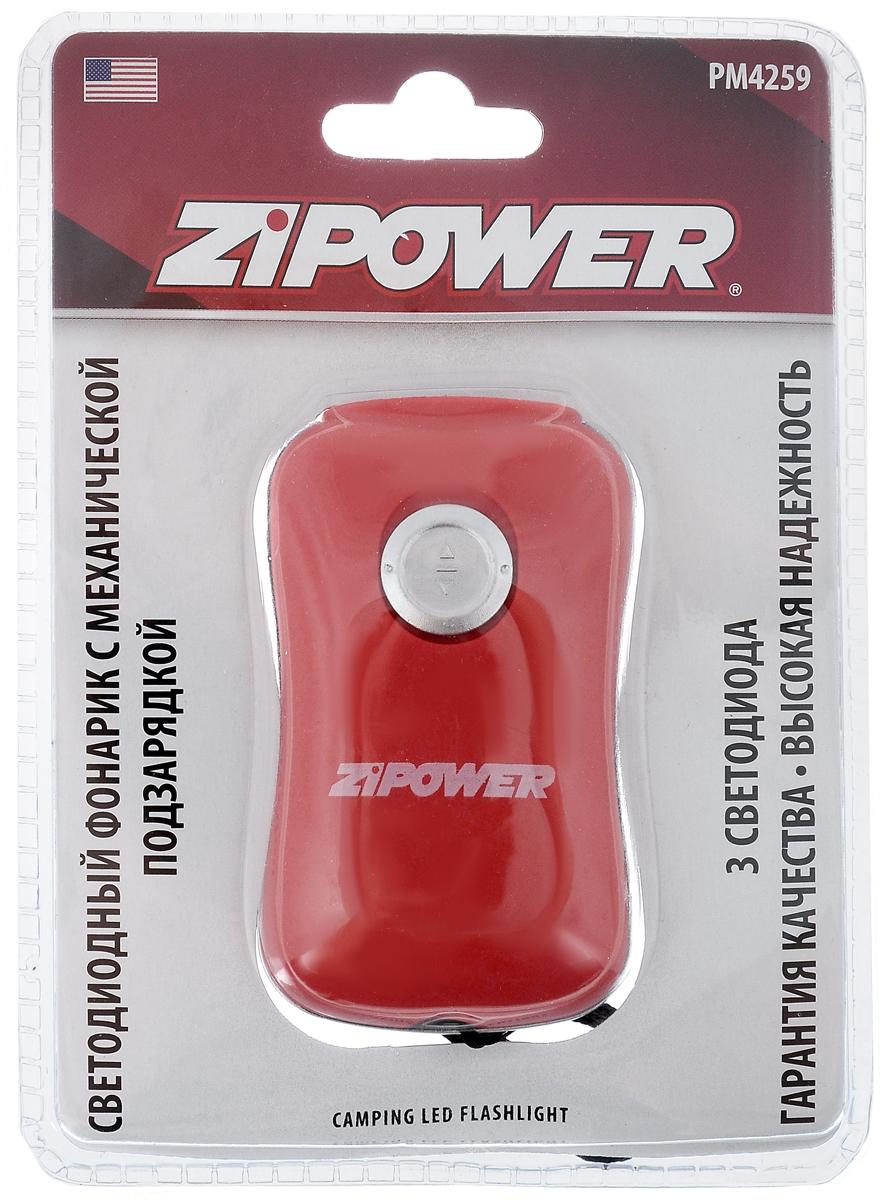 Светодиодный фонарик Zipower, с механической подзарядкой, цвет: красный3106Светодиодный фонарик Zipower с механической подзарядкой отличается высокой надежностью, обладает оптимальным световым потоком и фокусировкой. Три светодиода обеспечивают длительный срок службы. Фонарик не зависит от источника питания, благодаря механической подзарядке. Идеален для использования в дороге, дома, на даче, в походных условиях.