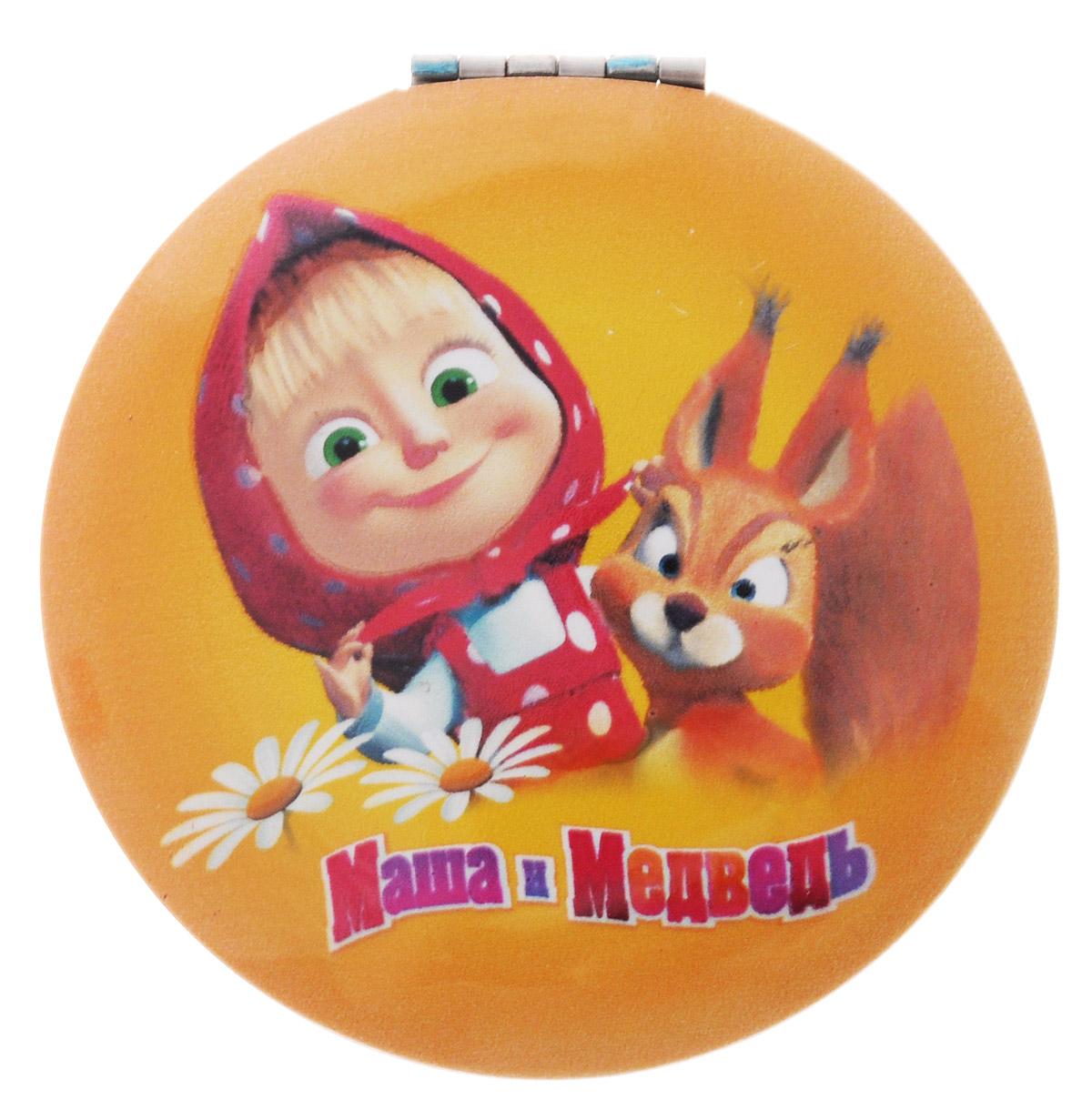 Маша и Медведь Зеркало карманное331045Карманное зеркало Маша и Медведь, выполненное в круглом пластиковом корпусе, декорировано изображением главной героини мультфильма Маша и Медведь - Маши и белочки.Такое зеркало станет отличным подарком маленькой представительнице прекрасного пола, ведь даже самая маленькая леди обязательно вместит в свою сумочку миниатюрное зеркальце - атрибут каждой модницы.