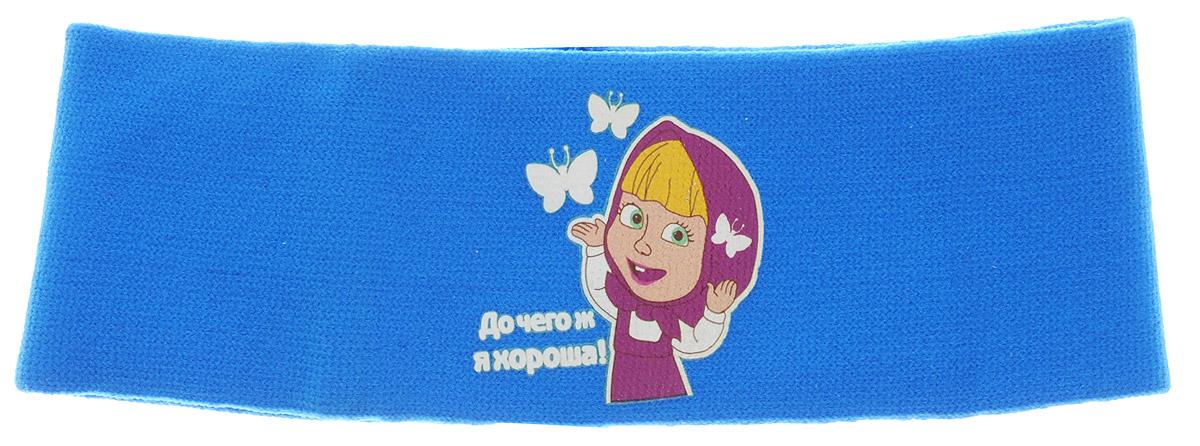 Маша и Медведь Повязка для волос До чего ж я хороша! цвет голубой