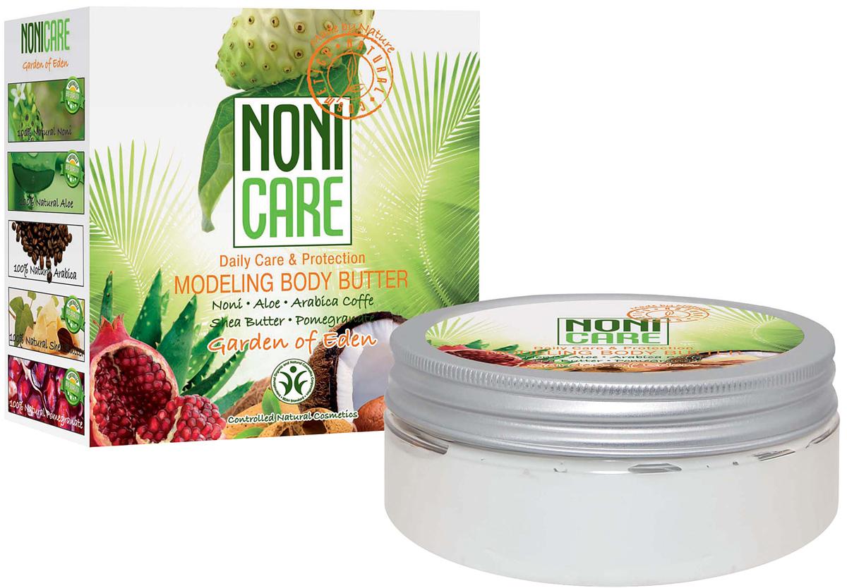 Nonicare Моделирующие масло с эффектом похудения Garden Of Eden - Modeling Body Butter 200 млFS-00103Масло уменьшает объёмы тела, выводит токсины, лишнюю жидкость, предупреждает вялость и дряблость кожи, уменьшает эффект «апельсиновой корки». Средство является прекрасной профилактикой растяжек (стрий), а также уменьшает уже имеющиеся. Средство можно использовать в качестве массажного средства при проведении антицеллюлитных процедур. Масло с высокой концентрацией активных компонентов запускает механизмы регенерации клеток кожи, обеспечивает активизацию синтеза коллагена и эластина. Кофеин и экстракт семян кофе активизирует клеточный обмен, который запускает процесс сжигания излишних жировых отложений, способствует лимфооттоку, оказывает лифтинговое действие.Натуральное масло ши и кокоса восстанавливают гидролипидный баланс кожи. Масло миндаля питает, регенерирует, активизирует барьерные функции кожи, придаёт ей эластичность. Входящий в состав сок Нони, экстракты экзотических фруктов и ягод содержат активные антиоксиданты, которые предохраняют клетки кожи от дегенерации, стимулируют органический синтез и восстановление клеток. При регулярном использовании масла моделируется силуэт. Кожа становится упругой, увлажнённой и подтянутой.