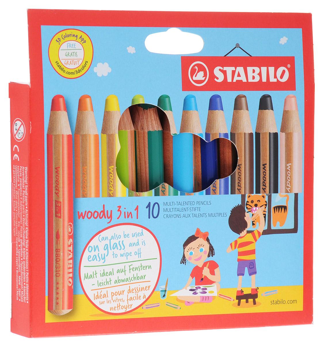 Stabilo Woody Набор цветных карандашей 3-в-1 10 цветов72523WDСупертолстый цветной карандаш, акварель и восковой мелок в одном. Это уникальные карандаши, сочетающие в себе возможности цветных карандашей, акварельных красок и восковых мелков. Пишут практически на всех гладких поверхностях, включая стекло! Обеспечивают великолепный результат на темной бумаге благодаря исключительной яркости и интенсивности цвета. Великолепные акварельные качества. Очень прочный грифель диаметром 10 мм для мягких штрихов. Цвет корпуса карандаша соответствует цвету грифеля. Набор из 10 карандашей.