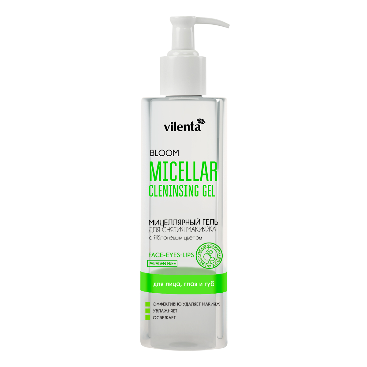 Vilenta Мицеллярный гель для снятия макияжа Bloom, 200 мл5903240869428Мицеллярный гель для губ и чувствительных глаз обеспечивает эффективное снятие макияжа без раздражения. Его освежающая гелевая текстура успокоит и увлажнит нежную кожу вокруг глаз. Эффективно удаляет макияж и очищает кожу. Идеально подходит для очищения кожи после косметического пилинга или чистки.