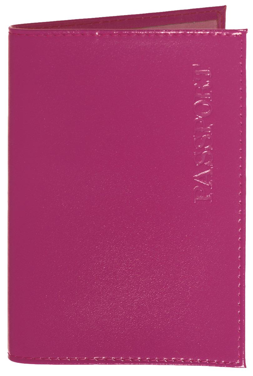 Обложка для паспорта женская Mitya Veselkov, цвет: розовый. SPEKTR04KW064-000110Оригинальная обложка для паспорта Mitya Veselkov изготовлена из натуральной гладкой кожи. Изделие раскрывается пополам. Документ надежно фиксируется внутри при помощи двух прозрачных клапанов, расположенных на внутреннем развороте обложки. Обложка оформлена надписью Passport и дополнена двумя внутренними прорезными карманами для кредиток и карт. Обложка не только поможет сохранить внешний виддокументов, но и станет стильным аксессуаром, который подчеркнет ваш образ.Обложка для паспорта может стать отличным подарком.
