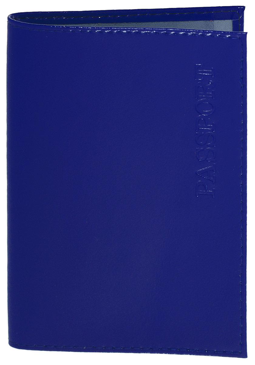 Обложка для паспорта Mitya Veselkov, цвет: синий. SPEKTR01510Оригинальная обложка для паспорта Mitya Veselkov изготовлена из натуральной гладкой кожи. Изделие раскрывается пополам. Документ надежно фиксируется внутри при помощи двух прозрачных клапанов, расположенных на внутреннем развороте обложки. Обложка оформлена надписью Passport и дополнена двумя внутренними прорезными карманами для кредиток и карт. Обложка не только поможет сохранить внешний виддокументов, но и станет стильным аксессуаром, который подчеркнет ваш образ.Обложка для паспорта может стать отличным подарком.