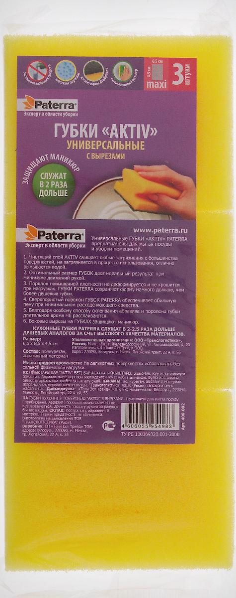 Губка универсальная Paterra Aktiv, 8,5 х 6,5 см, 3 штSVC-300Губки Paterra Aktiv, выполненные из полиуретана, предназначены для мытья посуды и уборки. Абразивный материал прочный, не загрязняется в процессе использования, отлично вымывается водой, содержит максимальное количество активных микрокристаллов, обеспечивающих чистоту поверхности.В комплекте 3 губки разного цвета.Размер губки: 8,5 х 6,5 см.