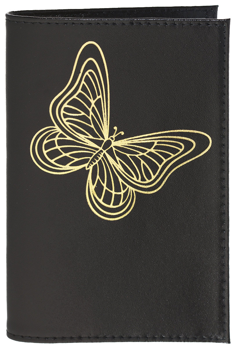 Обложка для паспорта женская Mitya Veselkov, цвет: черный. SPEKTR-BUTTERFLY-BLACKF9WL01Оригинальная обложка для паспорта Mitya Veselkov изготовлена из натуральной гладкой кожи. Изделие раскрывается пополам. Документ надежно фиксируется внутри при помощи двух прозрачных клапанов, расположенных на внутреннем развороте обложки. Обложка оформлена рисунком с изображением бабочки и дополнена двумя внутренними прорезными карманами для кредиток и карт. Обложка не только поможет сохранить внешний виддокументов, но и станет стильным аксессуаром, который подчеркнет ваш образ.Обложка для паспорта может стать отличным подарком.