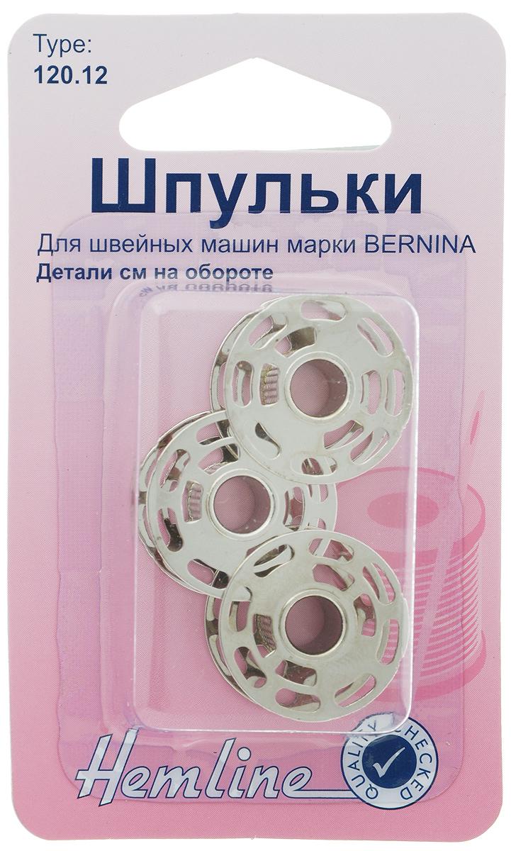 Шпульки Hemline, для швейных машин Bernina, 3 шт12870Шпульки Hemline, изготовленные из стали, подходят для швейных машин марки Bernina, выпускаемых с 1990 года, а также для швейных машин марки Artista.Размер шпульки: 2,2 х 2,2 х 1 см.