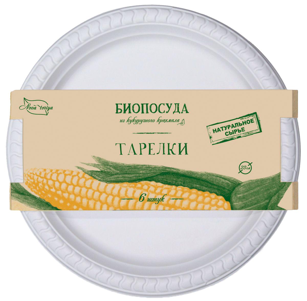 Набор одноразовых тарелок Nova Toriya, диаметр 23 см, 6 штVT-1520(SR)Набор Nova Toriya состоит из шести круглых суповых тарелок, выполненных из кукурузного крахмала и предназначенных для одноразового использования. Одноразовые тарелки будут незаменимы при поездках на природу, пикниках и других мероприятиях. Они не займут много места, легки и самое главное - после использования их не надо мыть.