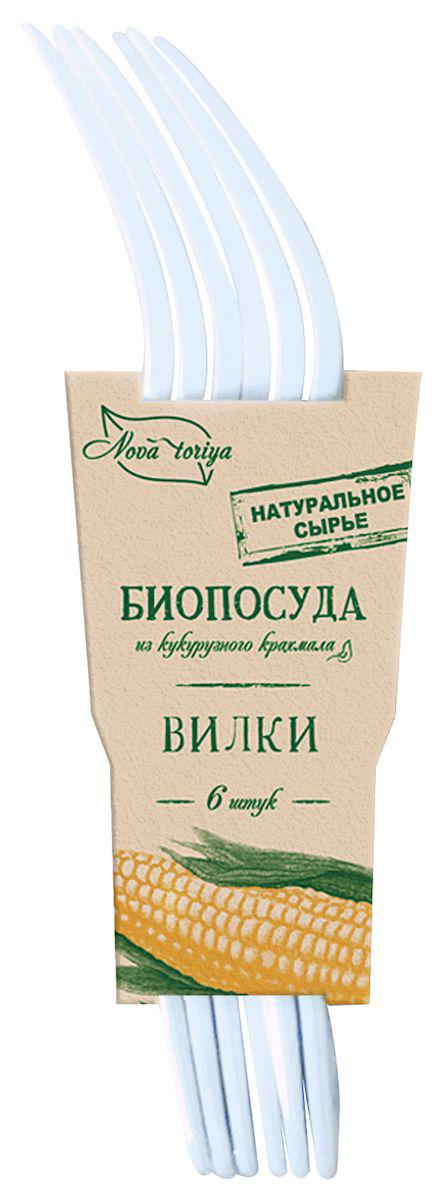 Набор одноразовых вилок Nova Toriya, длина 17,5 см, 6 штVT-1520(SR)Безвредна для человека и окружающей среды