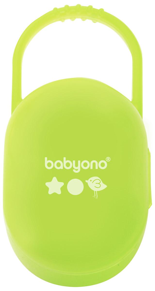 BabyOno Футляр для пустышки цвет салатовый babyono футляр для пустышки цвет розовый