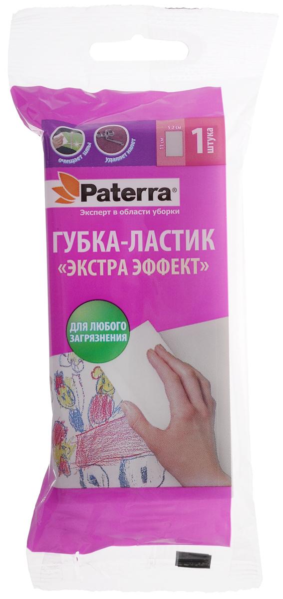Губка меламиновая Paterra Extra Effect, 11 х 5 х 3,5 смSVC-300Инновационная губка Paterra Extra Effect работает по принципу ластика! Просто намочите ее холодной водой, слегка отожмите и потрите очищаемую поверхность. Губка изготовлена из меламина, который сам по себе является чистящим средством и поможет привести в порядок любые твердые поверхности, в том числе деликатные, без использования специальной бытовой химии, быстро и без усилий. Чистит без царапин. Губка очисти:- следы от ручек, маркеров и фломастеров, - отпечатки обуви,- швы между кафельной плиткой,- известковые налеты и мыльные разводы,- застарелые грязные и жирные пятна, - загрязнения на обоях.