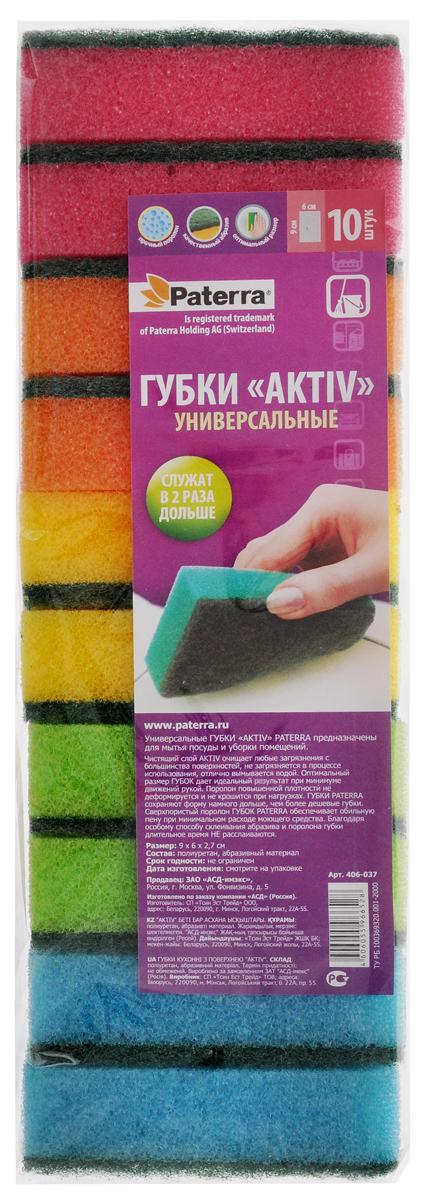 Губки универсальные Paterra Aktiv, 9 х 6 х 2,5 см, 10 шт1004900000360Универсальные губки Paterra Aktiv предназначены для мытья посуды и уборки помещений. Изделия выполнены из высококачественного полиуретана. Абразивный слой очищает любые загрязнения с большинства поверхностей, не загрязняется в процессе использования, отлично вымывается водой. Губка не деформируется и не крошится при нагрузках. Высокое качество материалов гарантирует долговечность губки.