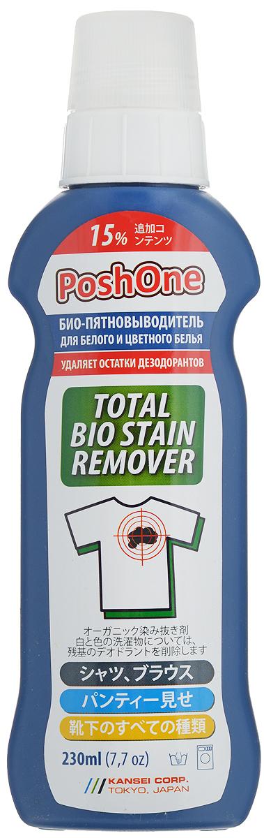 Био-пятновыводитель для белого и цветного белья Posh One Total Bio Stain Removerr, 230 мл531-402Био-пятновыводитель для белого и цветного белья Posh One Total Bio Stain Removerr эффективен против всех пятен органического происхождения и остатков дезодоранта. Предназначен для обработки пятен перед основной стиркой. Подходит для удаления пигментных пятен (чай, кофе, вино, трава) Средство адаптировано для выведения пятен с детского белья (не содержит эко-токсичных компонентов). Пятновыводитель изготовлен на основе минералов и биоразлагаемых ПАВ. Tri-Enzym формула удаляет загрязнения с вашей одежды легко и безопасно. Быстро справляется даже со сложными загрязнениями воротничков и манжет рубашек, пятен от дезодорантов всех типов, вина, травы, жира, бытовых загрязнений. Может применяться для одежды из деликатных тканей и женского белья. NRE и NSS агенты проникают в глубину волокон ткани не повреждая ее и начинают действовать даже в холодной воде.