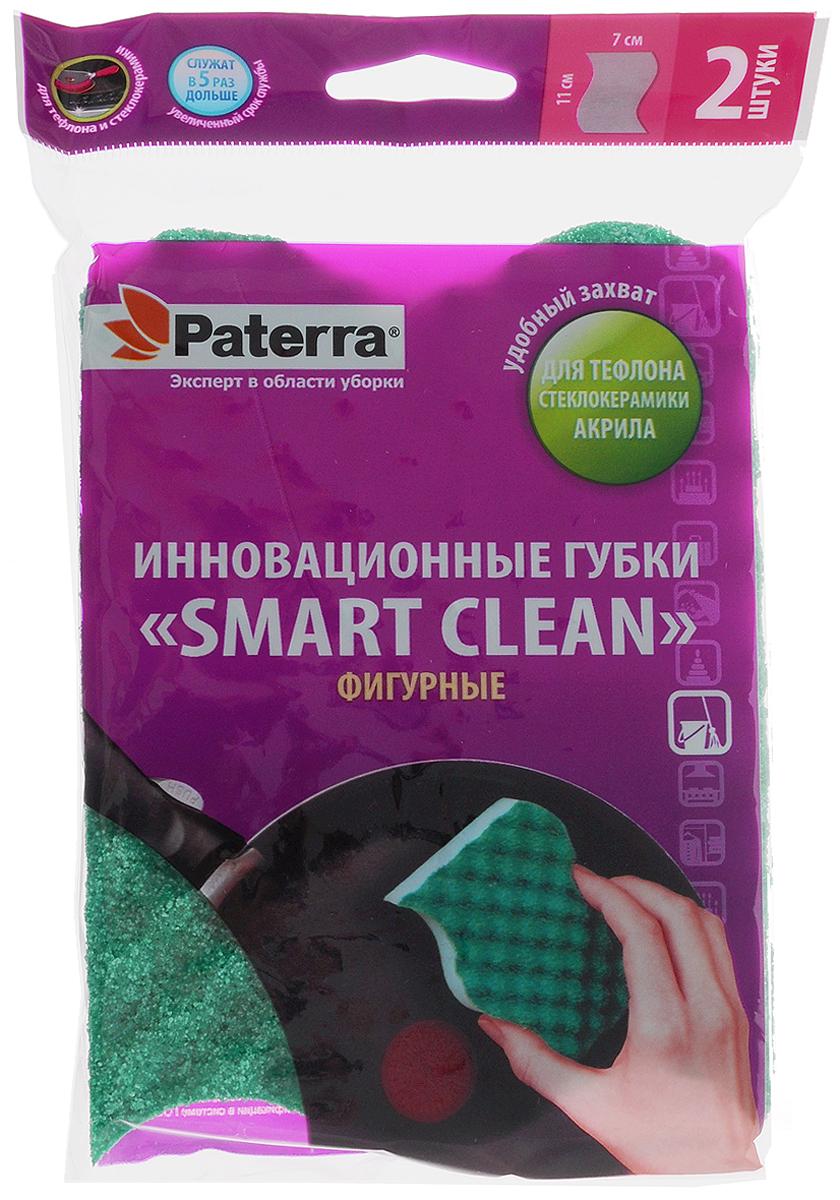 Губки кухонные Paterra Smart Clean, фигурные, 11 х 8 х 2,5 см, 2 штDW90Фигурные губки Paterra Smart Clean выполнены из полиуретана с абразивным слоем. Предназначены для мытья посуды и уборки помещений. Они имеют оптимальный для мытья посуды размер. Не деформируются и не крошатся при нагрузках. Губки очищают самые стойкие загрязнения, не оставляя царапин на деликатных поверхностях (тефлон, акрил, стеклокерамика и другие). Эргономичная форма обеспечивает удобный хват.