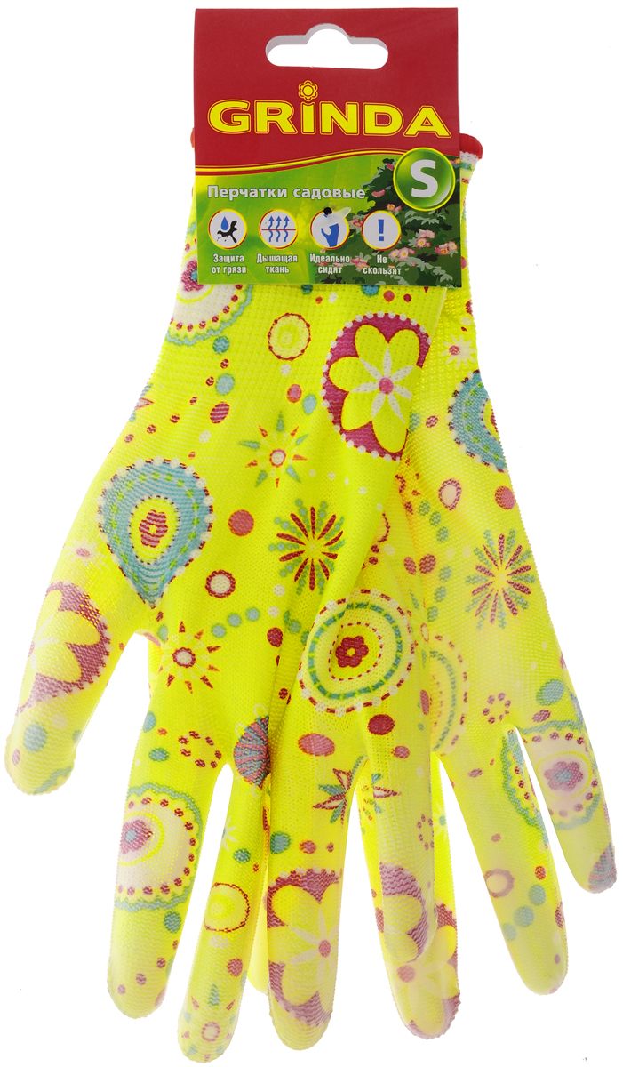 Перчатки садовые Grinda. Размер S11290-SСадовые перчатки Grinda - надежная защита женских рук при работе в саду. Полиуретановое покрытие обеспечивает устойчивость ладонной части к проникновению влаги. Комфортны в использовании благодаря вентиляции тыльной части перчатки.Эластичны и плотно облегают кисть, что обеспечивает дополнительное удобство. Надежно защищают руки от грязи и проникновения земли внутрь перчатки.Сохраняют тактильную чувствительность пальцев благодаря технологии бесшовной вязки.Размер перчаток: S.