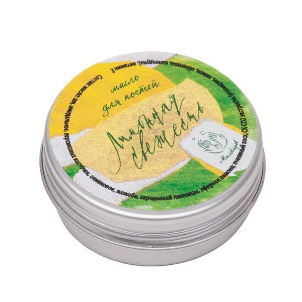 Мыловаров Масло для ногтей Лимонная свежесть, 10 грMYL-000000178Ваши ногти нуждаются в особом уходе – подарите им сладостную негу нежного масла с тонким ароматом лимона. Пчелиный воск сделает ногти упругими, целебные растительные масла подарят алмазную прочность, а эфирное масло лимона оставит после себя ауру чувственной свежести. Ваши ногти скажут вам Спасибо!