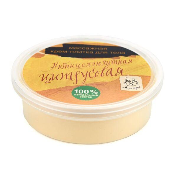 Мыловаров Массажная плитка для тела Антицеллюлитная цитрусовая, 90 гр5902596005221Уникальные свойства этой массажной плитки помогут вам избавиться от целлюлита и сделают кожу упругой и гладкой. Комплекс натуральных масел, в том числе масло какао и облепихи, повысят тонус кожи, экстракты целебных трав увлажнят кожу и вдохнут новые силы в каждую клеточку. Витамин Е способствует омоложению кожи, а эфирные масла золотистого апельсина и сочного грейпфрута активизируют обмен веществ и выводят токсины и шлаки. Разогрейте плитку в руках и нанесите массажными движениями растаявшее масло на тело. Регулярное использование массажной антицеллюлитной плитки не просто избавит вас от целлюлита, но и подарит прекрасное настроение.