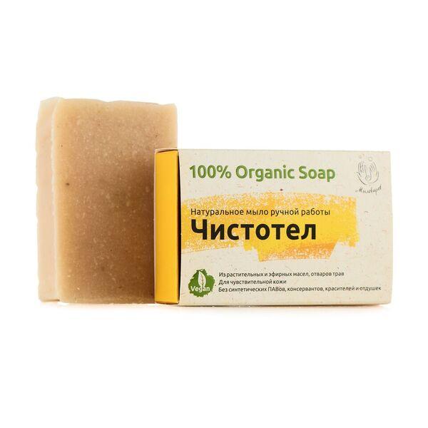 Мыловаров Натуральное мыло для лица и тела Чистотел, 80 грMYL-УТ000001751Натуральное мыло с отварами целебных растений – это бесценная находка для чувствительной кожи, склонной к раздражению. Натуральные масла бережно ухаживают за кожей, а отвары целебных растений превращают обычное мыло в чудо-эликсир. Нежная обильная пена окутает вас невесомым облаком, бережно очищая кожу. Совершенство стало так доступно – просто возьмите кусочек мыла и ваша кожа станет безупречной.
