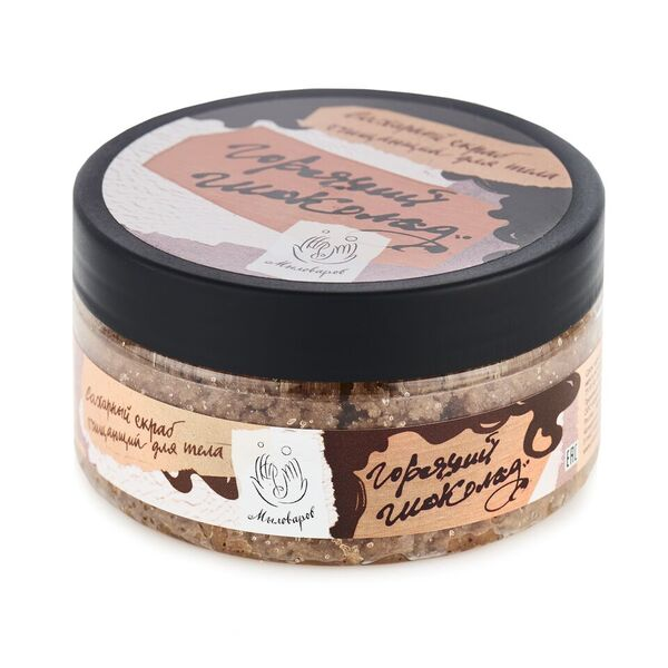 Мыловаров Скраб сахарный для тела Горячий шоколад, 220 грMYL-000000155Обычное очищение кожи может превратиться в чувственное наслаждение, если в качестве средства для ухода вы возьмете наш шоколадный скраб. Тростниковый сахар бережно очистит самую нежную и тонкую кожу, масла какао и миндаля увлажнят и напитают полезными веществами, а натуральный кофе подарит невероятную бодрость и прекрасное настроение. Чудо-скраб для леди, умеющих радоваться жизни.