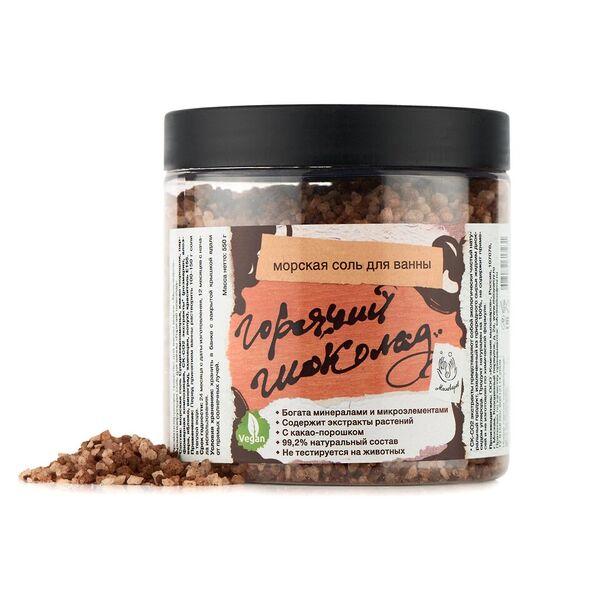 Мыловаров Соль морская Горячий шоколад, 550 грFS-00103Погрузитесь в атмосферу роскоши и сладостного соблазна. Морская соль для ванны Горячий шоколад превращает обычное купание в феерию соблазнительного аромата натурального шоколада. Натуральная морская соль нежно очищает кожу, возвращая ей соблазнительную упругость и роскошь свежести.