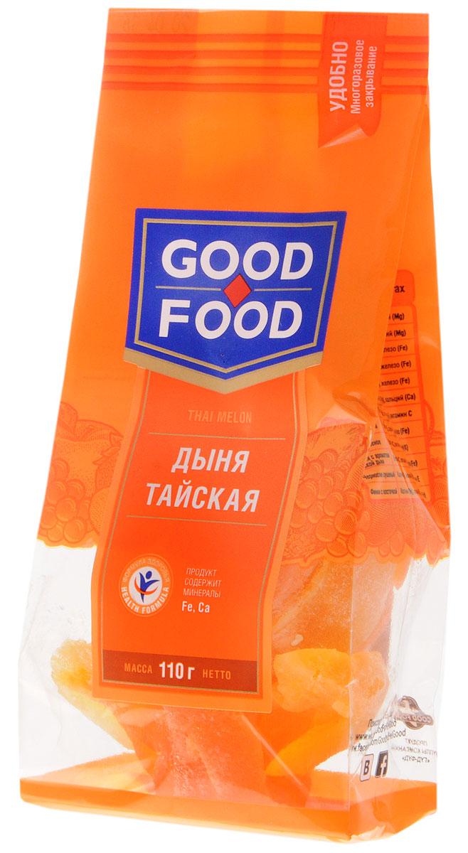 Good Food дынятайская,110г0120710В сушеном виде тайская дыня – это диетический продукт. В ней сохраняются практически все полезные вещества. Так же, как и свежая, сушеная дыня тонизирует и очищает организм. Польза сушеной дыни кроется еще и в содержании фермента, благодаря которому организм борется с бессонницей, бессилием и раздражительностью. Бета каротин в составе микроэлементов обеспечивает питание кожи и дает волосам насыщенный блеск, а так же, укрепляет ногти и сохраняет загар на коже в летнюю пору. Дыня улучшает настроение.