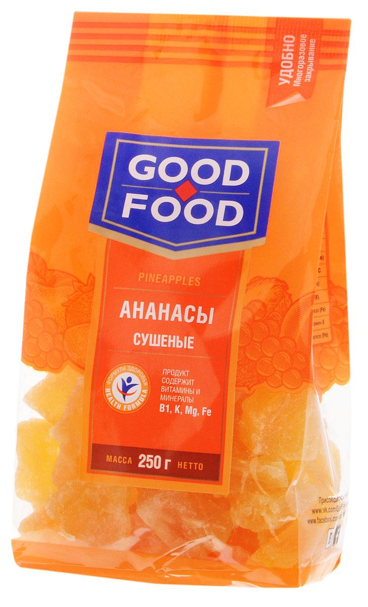 Good Food ананасысушеные,250г118Сушеные ананасы, которые отличаются сладким вкусом и приятным ароматом, с успехом заменяют конфеты, печенье и другие кондитерские изделия и являются, безусловно, полезным продуктом для перекуса между приемами пищи. Ананасы являются источником калия и магния, железа и цинка, а также витаминов группы B и клетчатки, полезной для пищеварения. Также сушеные ананасы помогают избавиться от отеков, придают силы и улучшают настроение.
