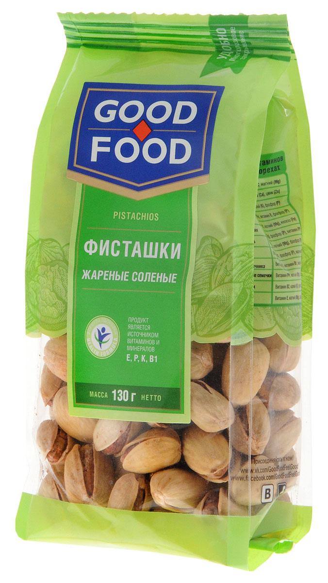 Good Food фисташкижареныесоленые,130г0120710Дерево жизни, орехи счастья - так по-другому называют фисташки, обладающие тонким оригинальным вкусом и массой полезных свойств. Польза фисташек для человеческого организма неоценима, достаточно взглянуть на перечень полезных веществ, которые содержат эти орехи, чтобы в этом убедиться: витамины группы А (лютеин, зеаксантин), В (В1, В9, В6), Е, медь, марганец, фосфор, калий, магний, железо и многое другое. Фисташки Good Food обладают сбалансированным вкусом благодаря равномерной прожарке и оптимальному количеству соли.