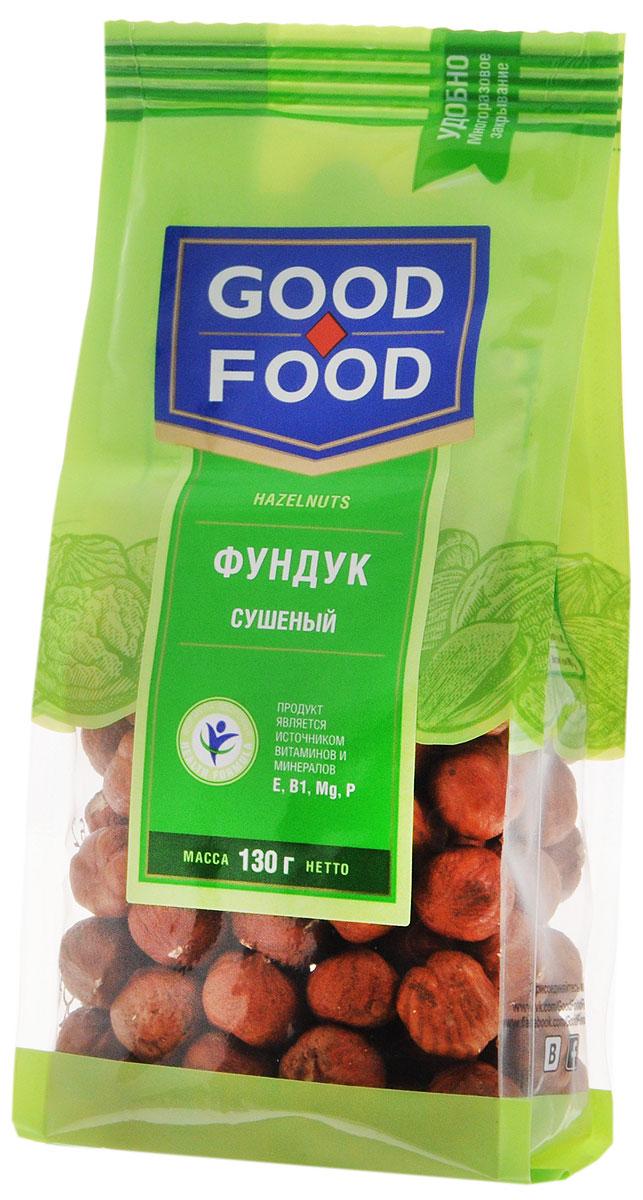 Good Food фундуксушеный,130г0120710Фундук содержит около 60% масел, которые состоят из органических кислот, витамины В1, В2, В6, Е и целый спектр полезных минеральных веществ: калий, кальций, магний, натрий, цинк, железо. Фундук по калорийности приравнивают к мясу и рыбе. Good Food предлагает только отборный фундук крупных калибров.