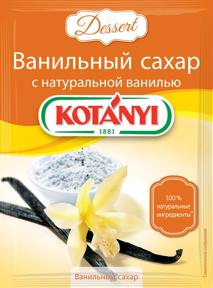Kotanyi Ванильный сахар с натуральной ванилью, 10 г0120710Стручки тропической вьющейся орхидеи - ванили - в сочетании с сахаром высшего качества обладают изумительным и запоминающимся цветочным ароматом.Применение: ванильный сахар превосходно подходит для приготовления разнообразных десертов и выпечки - кексов, печений, бисквитов, сладких пирожков, фруктовых салатов, мороженого и взбитых сливок.