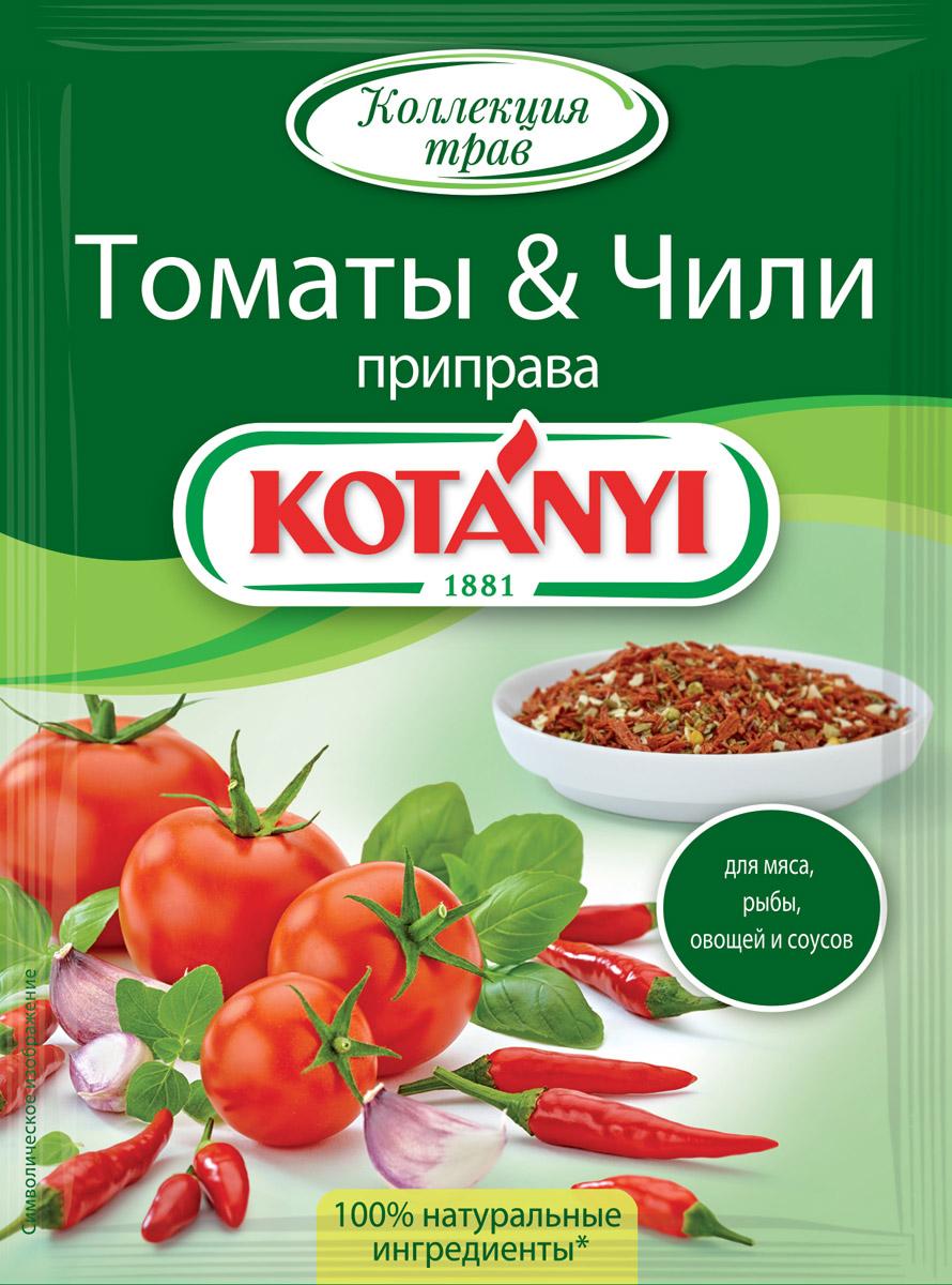 Kotanyi Приправа Томаты & чили, 20 г