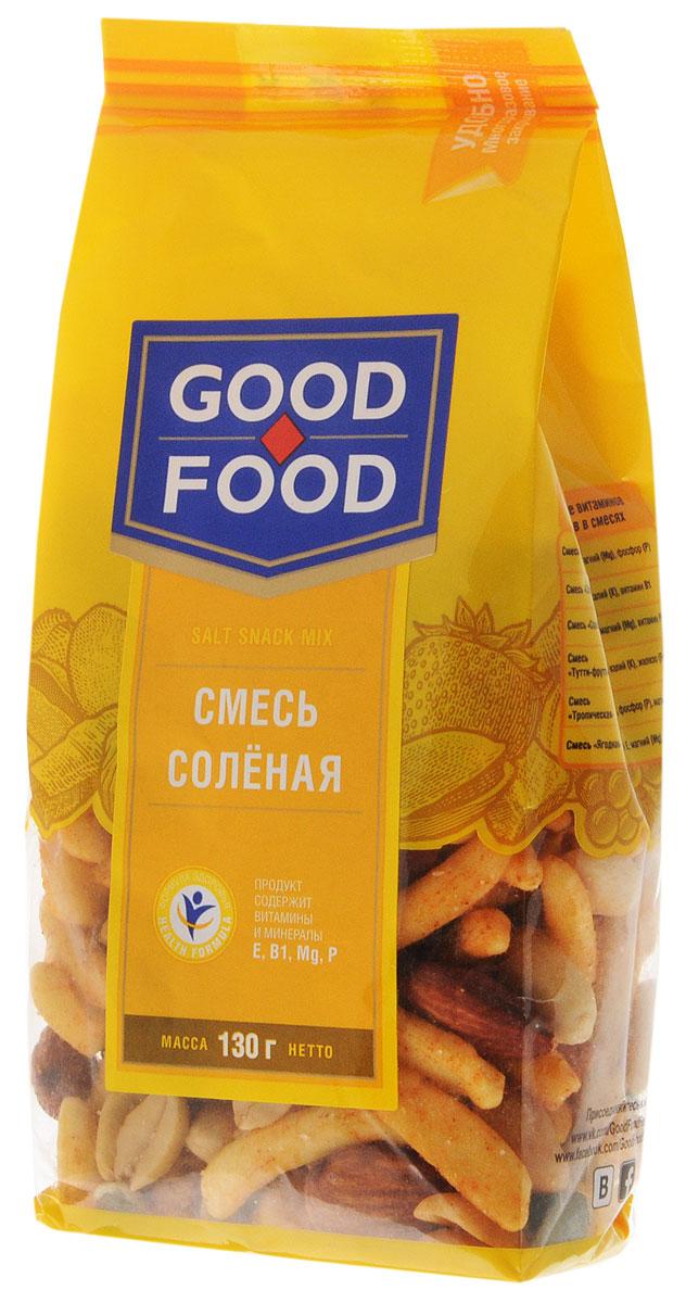 Good Foodсмесьсоленая,130г0120710Смесь Солёная Good Food - это пикантное сочетание жареного соленого арахиса и миндаля с различными крекерами (солеными, чесночными и чили-лимон).