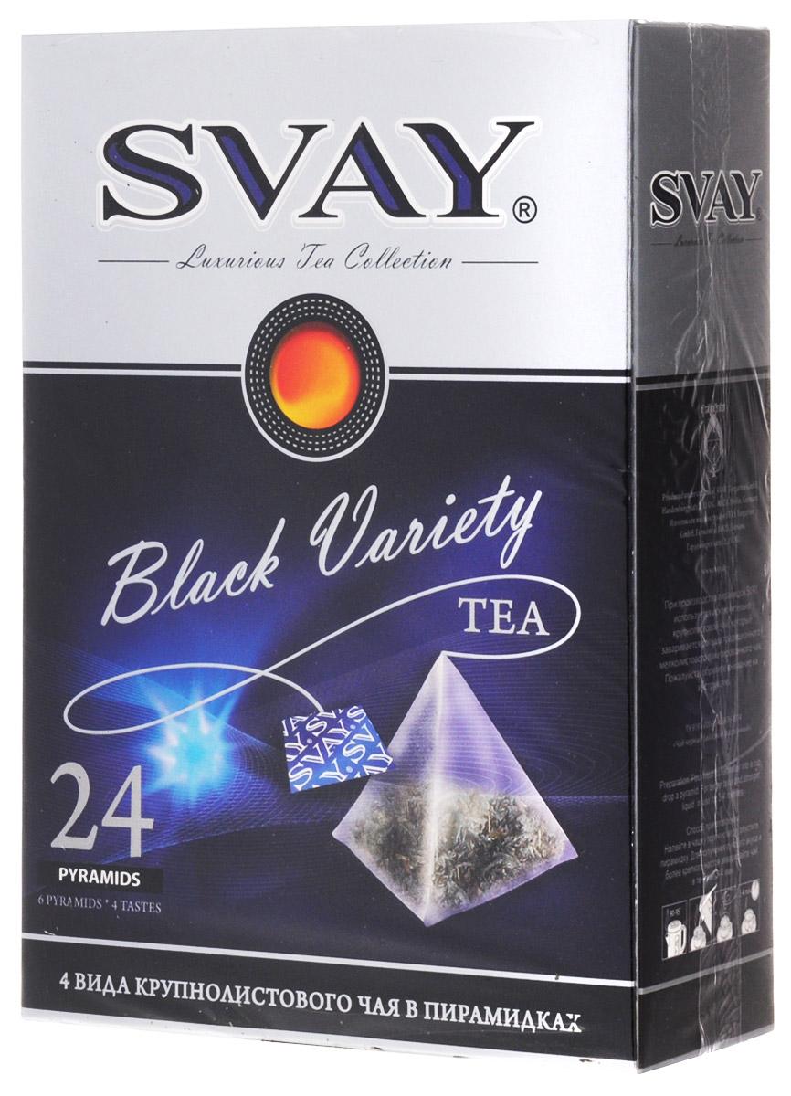 Svay Black Variety черный чай в пирамидках, 24 шт101246Драгоценный камень коллекции чая Svay имеет черный оттенок. Каждый вкус в данной коллекции – это шедевр чайного искусства, где сокрыты великие достижения чайного производства многих столетий. Набор включает в себя 4 вида черного чая в пирамидках из различных регионов мира. Это и Цейлон, и Кения, а также Китай.