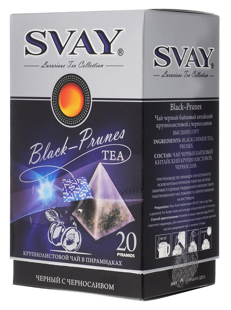 Svay Black Prunes черный чай в пирамидках, 20 шт4607003044701Svay Black Prunes – это композиция черного юннаньского чая и натуральных кусочков чернослива, которая порадует чайных гурманов изысканным насыщенным вкусом, медовым ароматом и долгим, чуть сладким послевкусием.