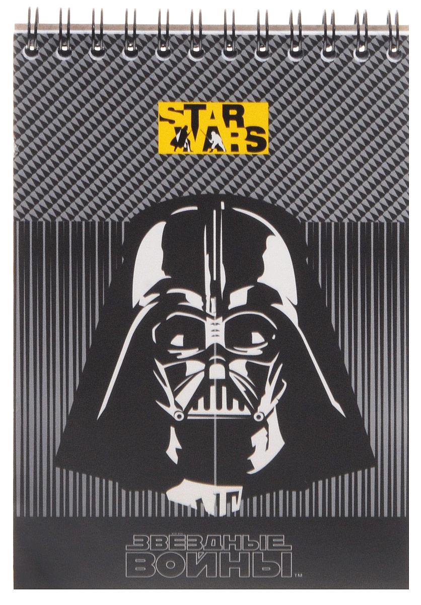 Star Wars Блокнот Маска Дарта Вейдера 60 листов в клетку40766_3Блокнот Маска Дарта Вейдера- незаменимый атрибут современного человека, необходимый для рабочих и повседневных записей в офисе и дома.Лицевая часть обложки выполнена из картона и оформлена изображением маски Дарта Вейдера, героя культового фильма Звездные войны. Тыльная часть обложки выполнена из плотного картона, что позволяет делать записи на весу. Внутренний блок состоит из 60 листов белой бумаги. Стандартная линовка в голубую клетку без полей. Листы блокнота соединены металлическим гребнем.