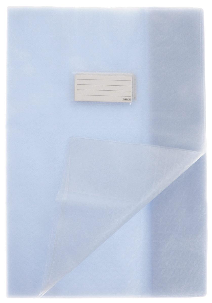 """Прозрачная обложка """"Boom. Diamond"""" с информационным карманом и вкладышем для тетрадей формата A4, защитит поверхность от изнашивания и загрязнений. Обложка выполнена из прочного пластика ПВХ."""