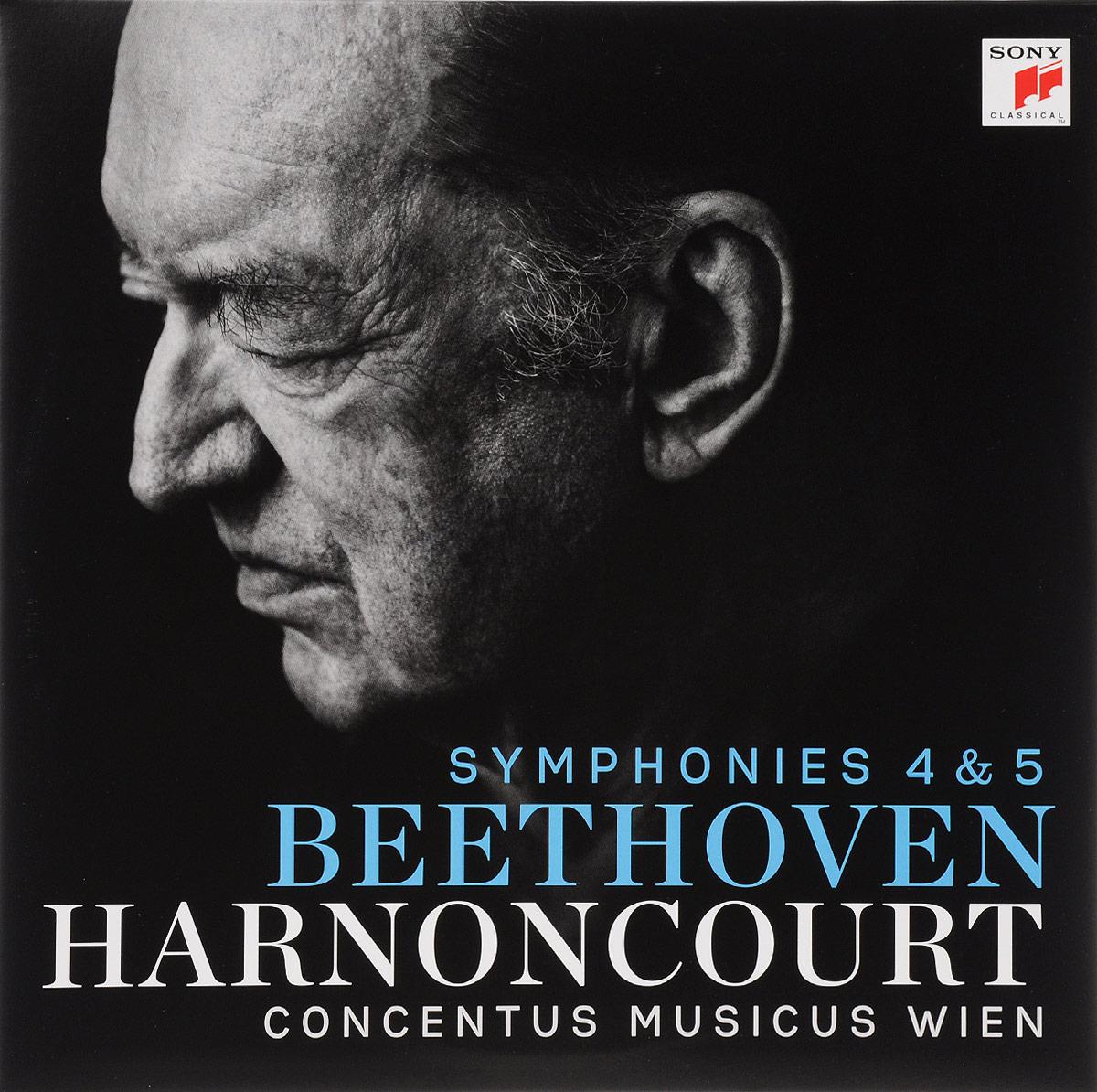Николаус Арнонкур Beethoven. Symphonies 4 & 5 (2 LP) агхора 2 кундалини 4 издание роберт свобода isbn 978 5 903851 83 6