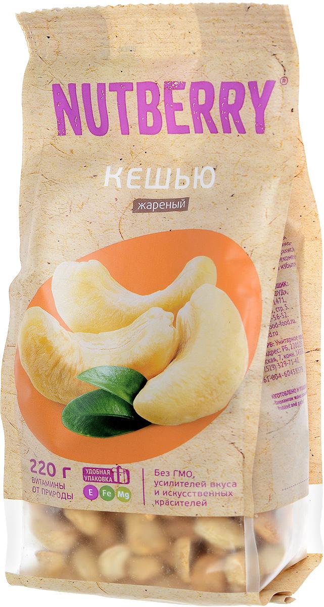 Nutberryкешьюжареный,220г4620000676058Кешью - наименее калорийный орех, в нем содержится меньше жира, чем в других орехах. Благодаря полезным веществам содержащимся в этом орехе, он способствует снижению уровня холестерина в крови, укреплению иммунитета, обеспечению нормальной деятельности сердечно-сосудистой системы.
