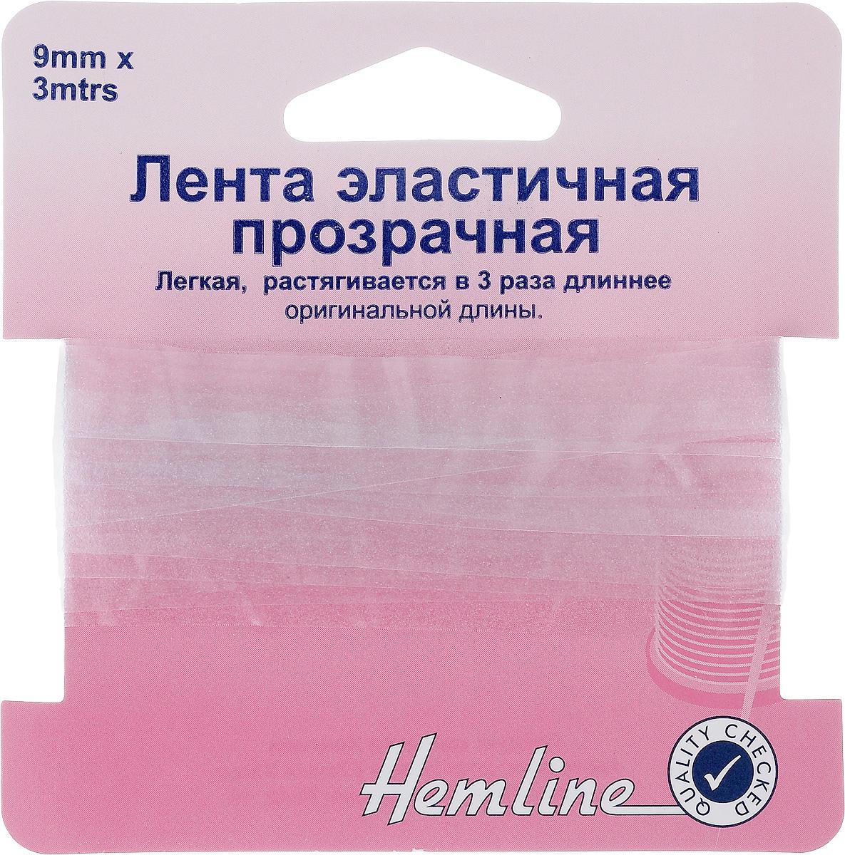Лента эластичная прозрачная Hemline, 0,9 х 300 см686.9Прозрачная эластичная лента Hemline, изготовленная из силикона, растягивается в три раза длиннее оригинальной длины. Может использоваться вместо обычной резинки для пристрачивания и образования сборок на прозрачных и тонких тканях.