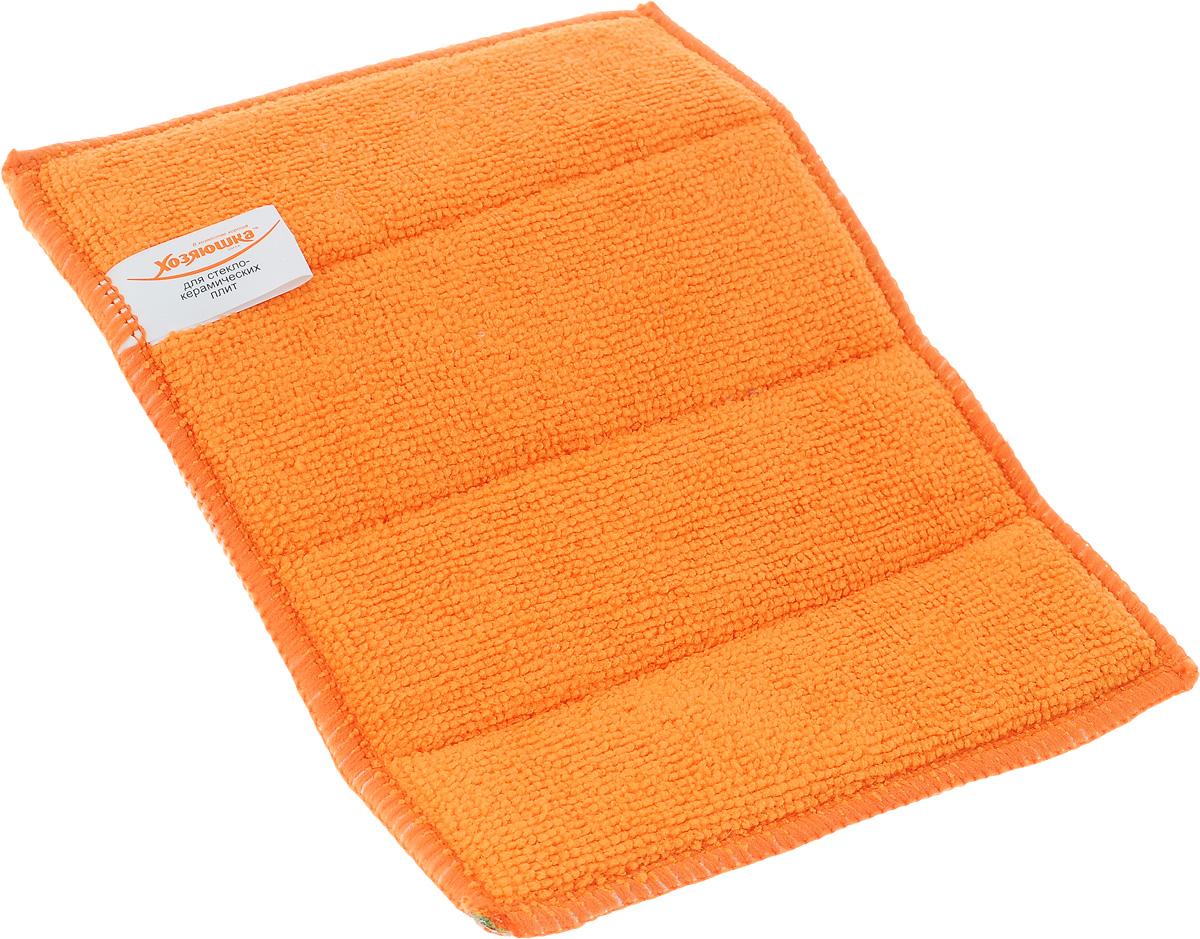 Салфетка для стеклокерамики Хозяюшка Мила, цвет: серебристый, оранжевый, 21 х 17 смDW90Салфетка для стеклокерамических плит Хозяюшка Мила станет незаменимым помощником на кухне. Жесткая сторона из фольгированного материала предназначена для очистки сильно загрязненных поверхностей. Мягкая сторона из микрофибры прекрасно впитывает влагу, удаляет грязь и пыль с деликатных поверхностей.