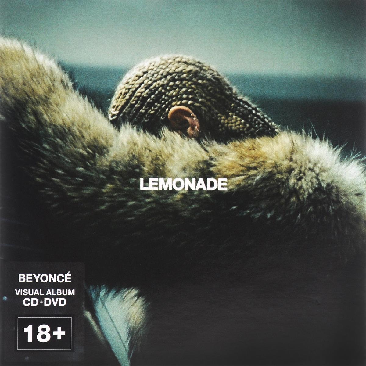 Бейонсе Ноулс Beyonce. Lemonade (CD + DVD) rush replay x3 3 dvd cd